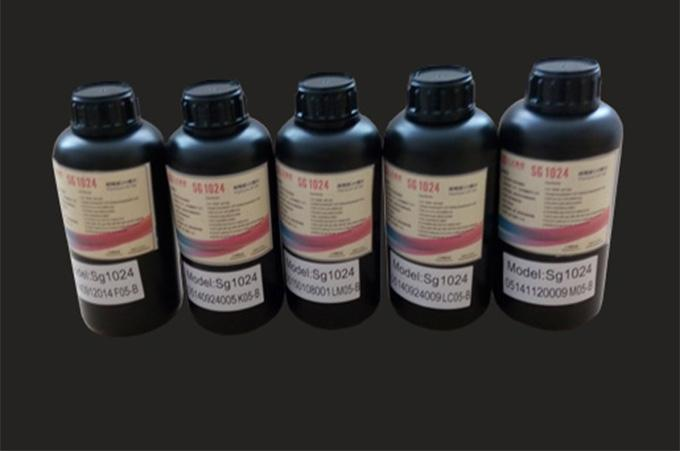 Gongzhen UV solvent ink