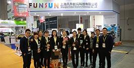 Exhibition of Funsun in 2017